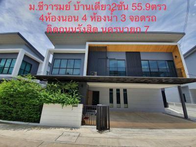 บ้านเดี่ยว 9500000 ปทุมธานี ธัญบุรี ประชาธิปัตย์