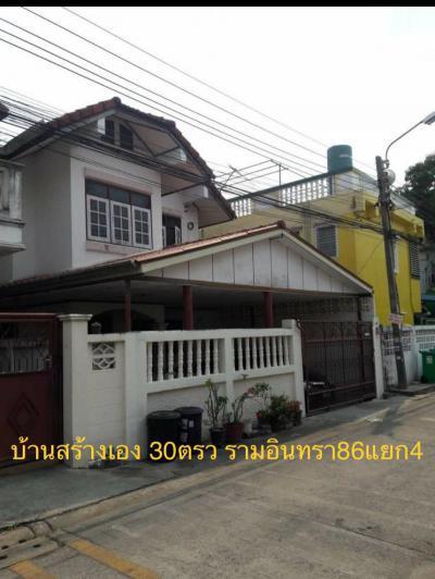 บ้านพร้อมที่ดิน 2950000 กรุงเทพมหานคร เขตมีนบุรี มีนบุรี