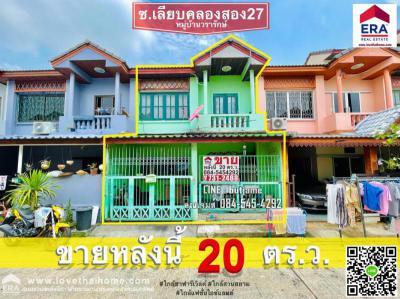 ทาวน์เฮาส์ 1800000 กรุงเทพมหานคร เขตมีนบุรี มีนบุรี