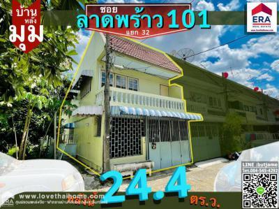 ทาวน์เฮาส์ 3149999 กรุงเทพมหานคร เขตบางกะปิ คลองจั่น
