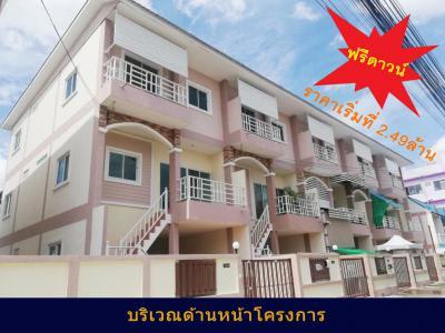 ทาวน์เฮาส์ 2476000 นนทบุรี บางกรวย บางคูเวียง