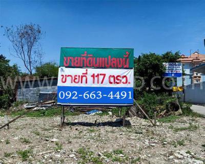ที่ดิน 29250000 กรุงเทพมหานคร เขตบางกะปิ หัวหมาก